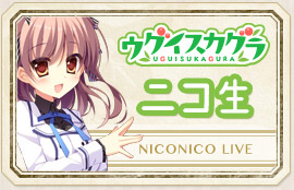 niconico_banner.jpg